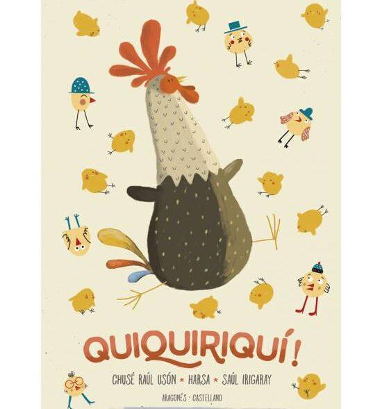 quiquiriqu